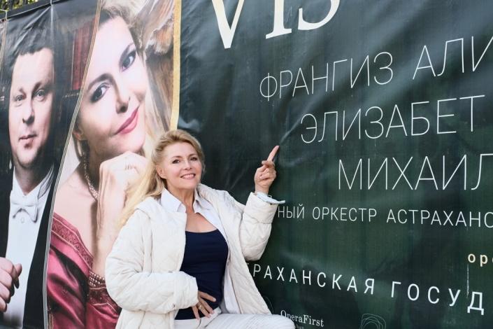 В Астрахани открылся Каспийский фестиваль классической музыки
