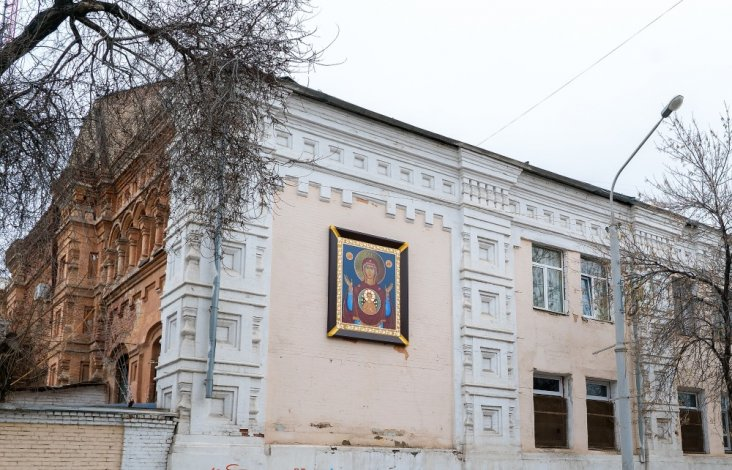 Передачу бывшего храма в центре Астрахани РПЦ обжаловали в суде