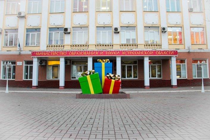 Детских учреждений в Астраханской области будет больше
