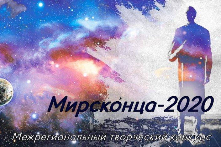 Космический конкурс в Астраханском доме-музее Велимира Хлебникова