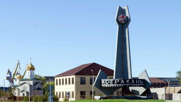 Астраханцы обсуждают проблемы с фундаментом памятника «Якорь»