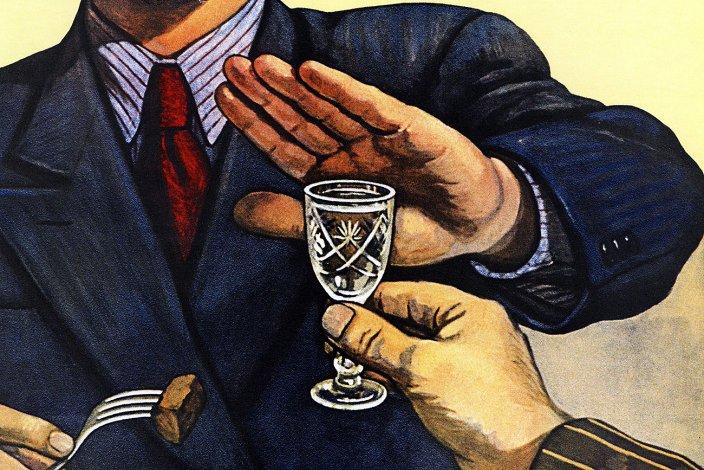 Астрахань вошла в антиалкогольный топ-10 России