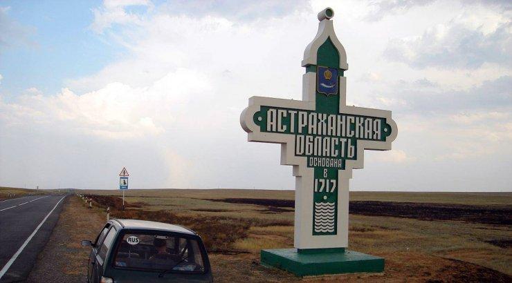 Хорошие известия: что улучшится в районах Астраханской области
