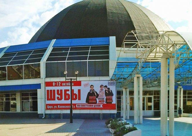 Финансовый директор цирка в Астрахани украл деньги