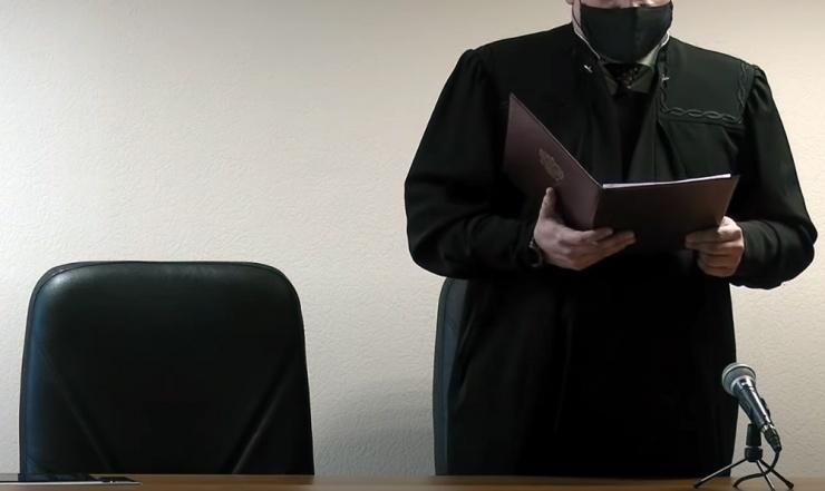 Астраханца наказали за убийство пенсионера