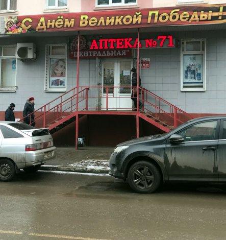 Ситуация с инвалидами в Астраханской области – безобразие!