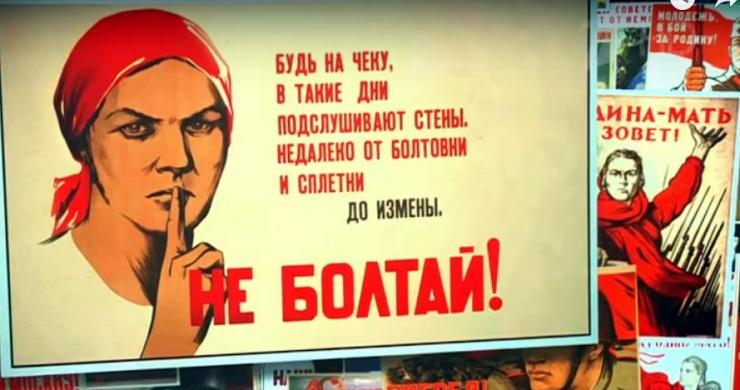 О свободе слова в России и за её пределами