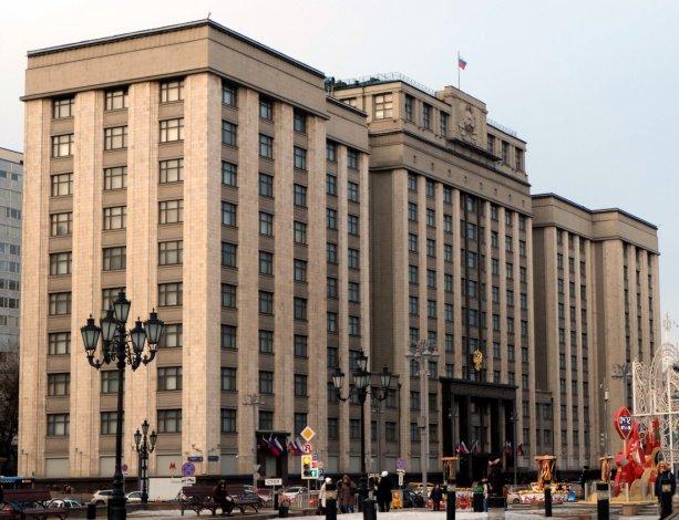 В России могут состояться досрочные парламентские выборы