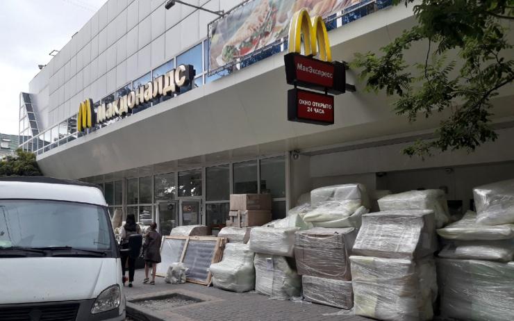 В Астрахани закрылся McDonald's