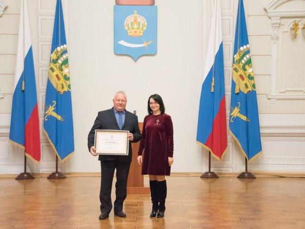 Энергетики отмечены наградами Думы Астраханской области