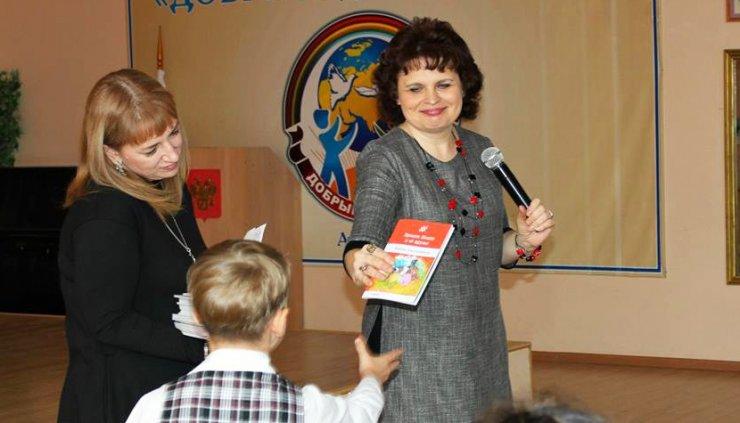 Писательница из Астрахани оказалась в европейском шорт-листе