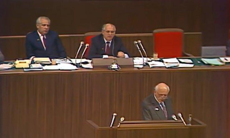 Членов астраханской думы выдвинули в «Совет народных депутатов СССР»