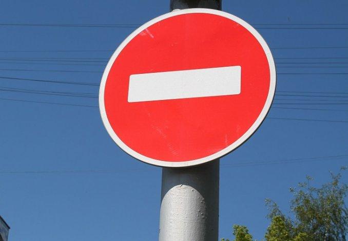 Центр Астрахани закрыли для машин на все выходные июля