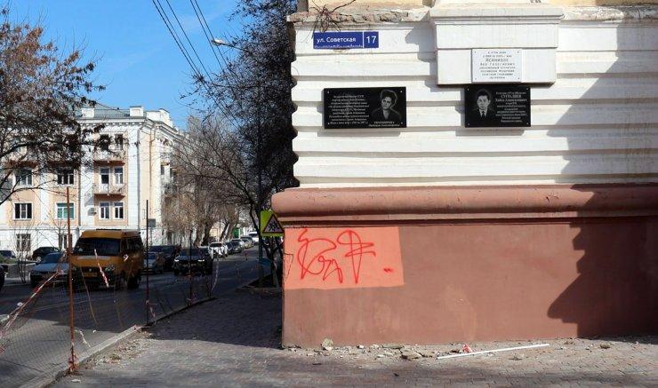 Центр Астрахани стал опасной для пешеходов зоной