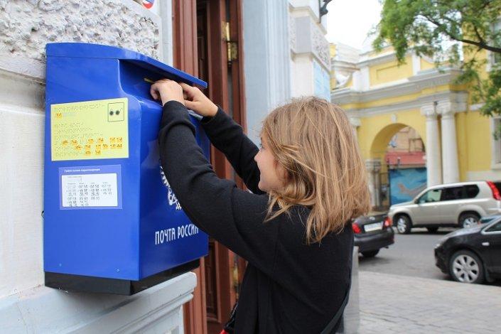 По почтовым тропинкам к почтовому делу