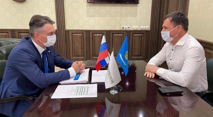 Сбербанк и Ахтубинск договорились о сотрудничестве