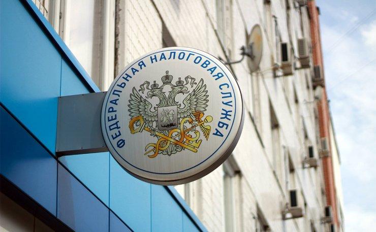 Астраханские налоговики просят признать «Инвест-Строй» банкротом