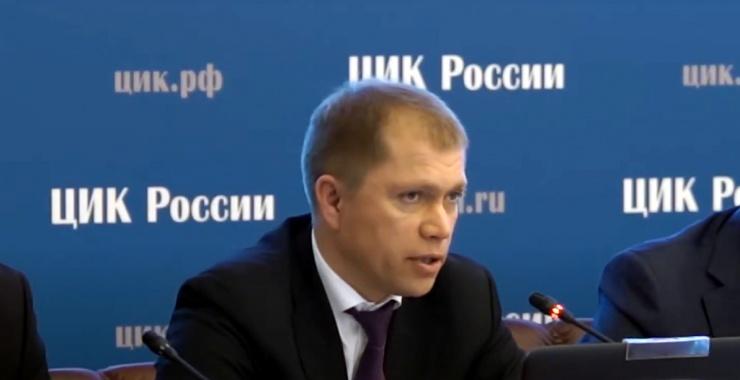 В Центризбиркоме закрепили ответственного за Астраханскую область