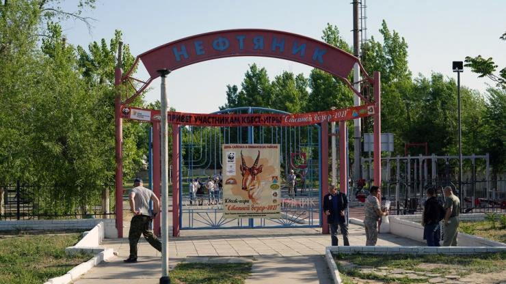 В Астраханской области прошла квест-игра «Степной дозор 2021»