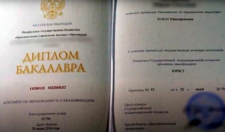 Астраханские чекисты раскрыли лжеюриста из Енотаевки