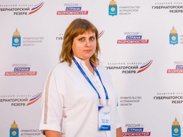 Чиновница в Астраханской области задержана ФСБ за махинации с землей