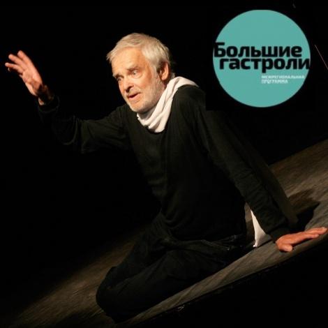 В Астраханском ТЮЗе покажут белорусский моноспектакль по Достоевскому