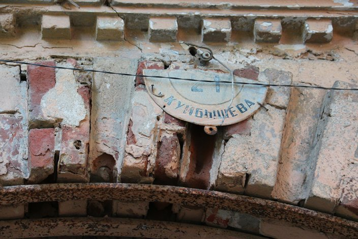 Улица Куйбышева – застывший крик о помощи культурно-историческому наследию Астрахани