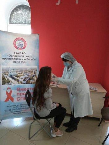 Астраханцы примут участие в акции против СПИДа