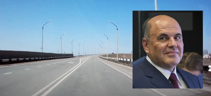 Михаил Мишустин выделил 220 млн рублей на дорогу – Восточный обход в Астрахани