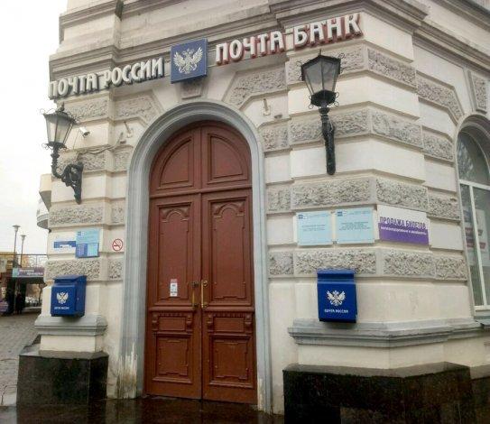 В Астрахани определены «дежурные» почтовые отделения
