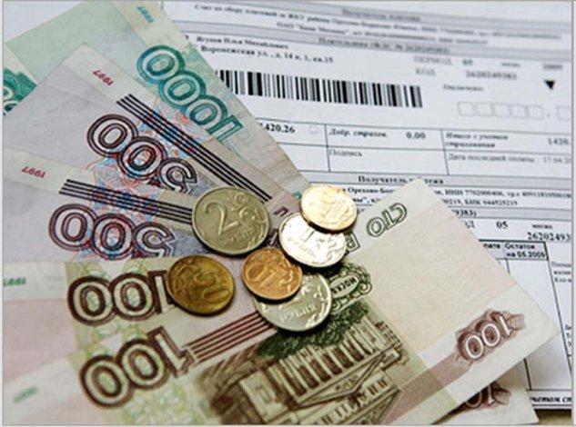 Астраханцы – самые дисциплинированные плательщики услуг ЖКХ в стране