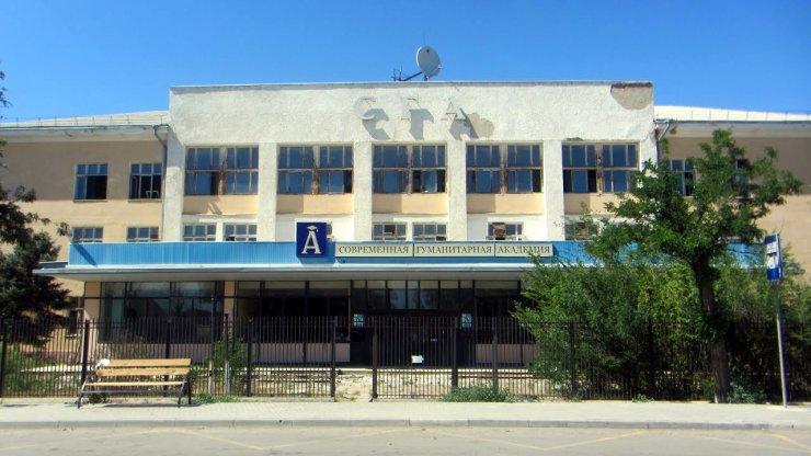 В Астрахани продаётся здание вуза