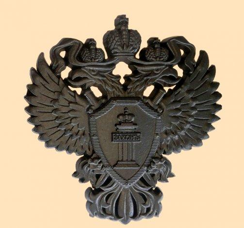 Лиманцев и красноярцев примут заместители облпрокурора