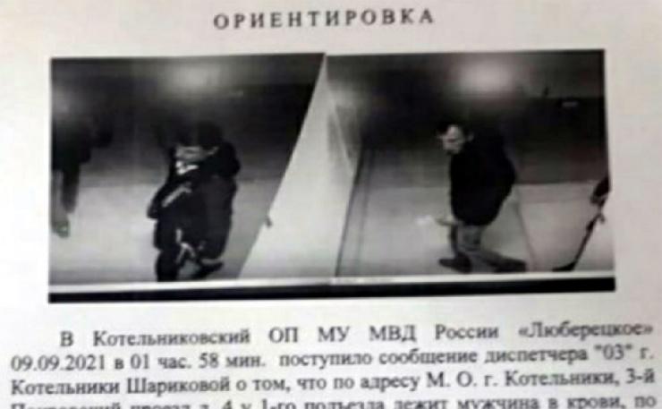 Под Москвой задержали подозреваемых в убийстве астраханца