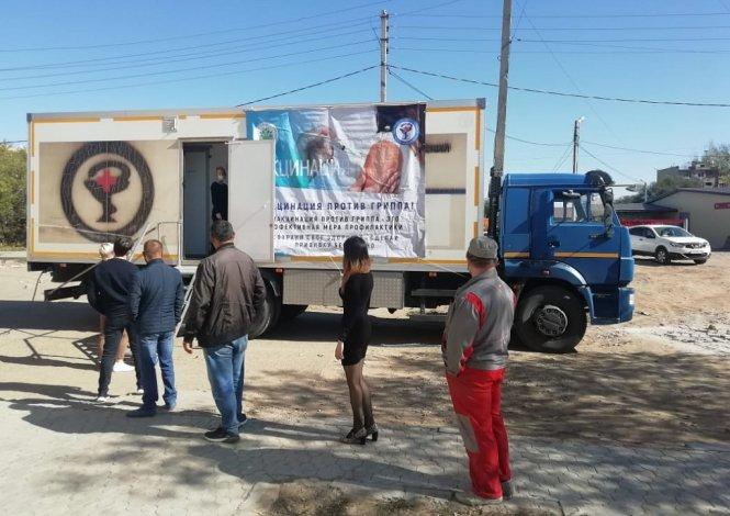 Облминздрав развернул три мобильных пункта в Астрахани