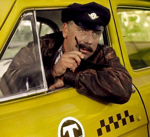 В Астрахани промышляют подозрительные таксисты