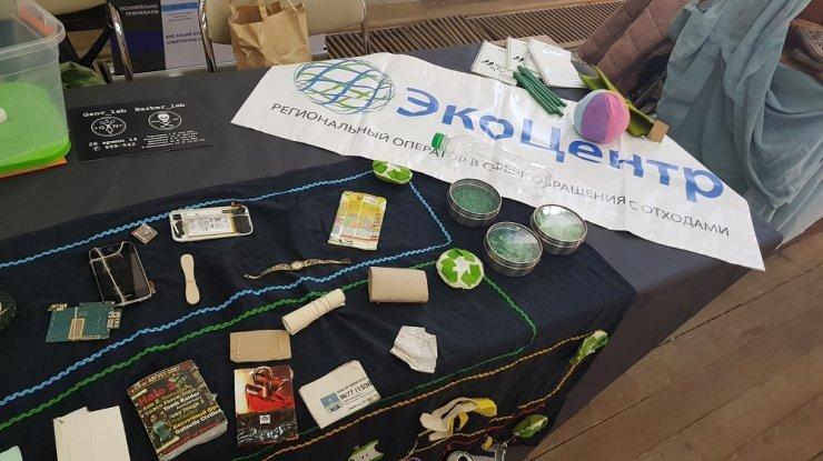 Астраханцы узнали о раздельном сборе отходов