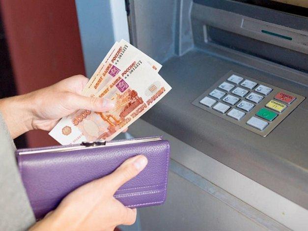 Астраханка прокутила чужие деньги в Волгограде