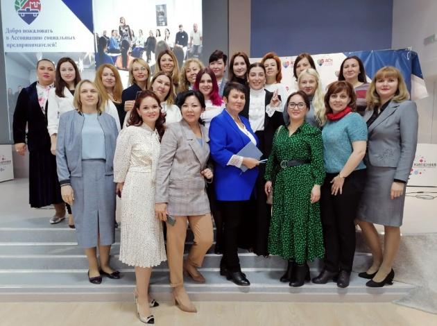 В Астрахани презентовали Ассоциацию социальных предпринимателей