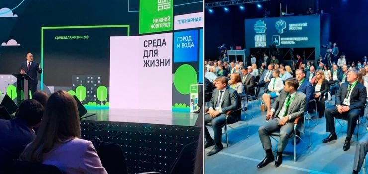 Игорь Бабушкин принял участие в форуме под председательством Михаила Мишустина