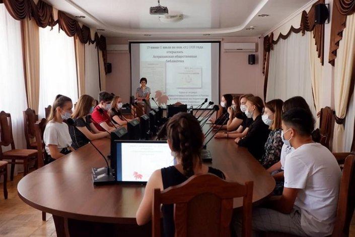 Библиотека Крупской приобщает юных астраханцев к чтению