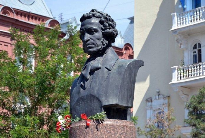 Пушкинский день в Астрахани пройдёт виртуально