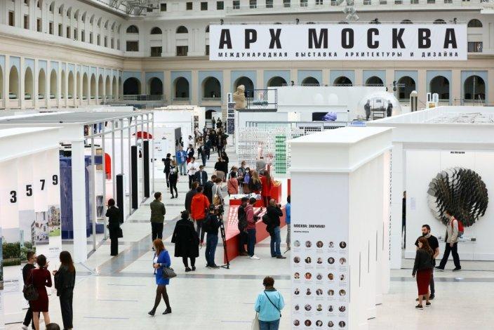 АРХ Москва - 2020: Астраханская область – территория перемен