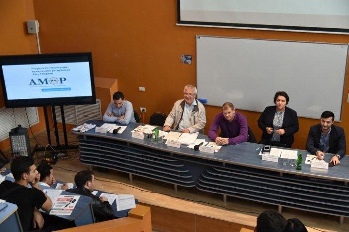 В Астраханском госуниверсите состоялась встреча с зарубежными студентами