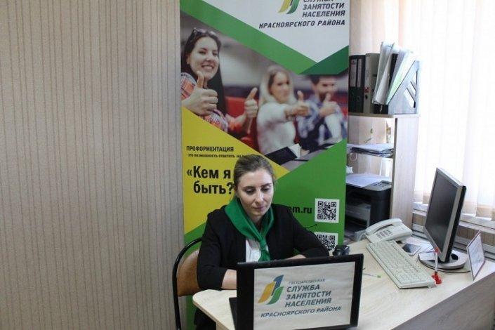 Центр занятости борется с безработицей в астраханских селах
