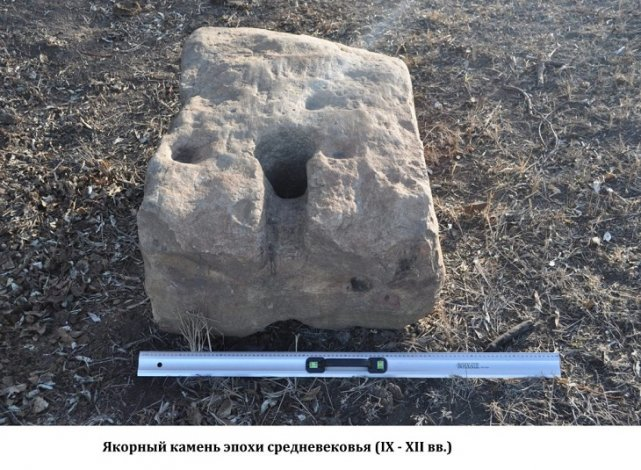 Под Астраханью найдены удивительные артефакты
