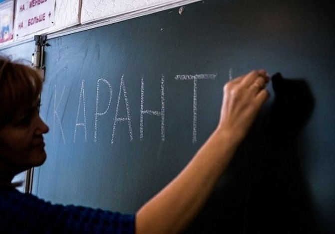 Вопрос о продлении школьного карантина в Астрахани пока не решён