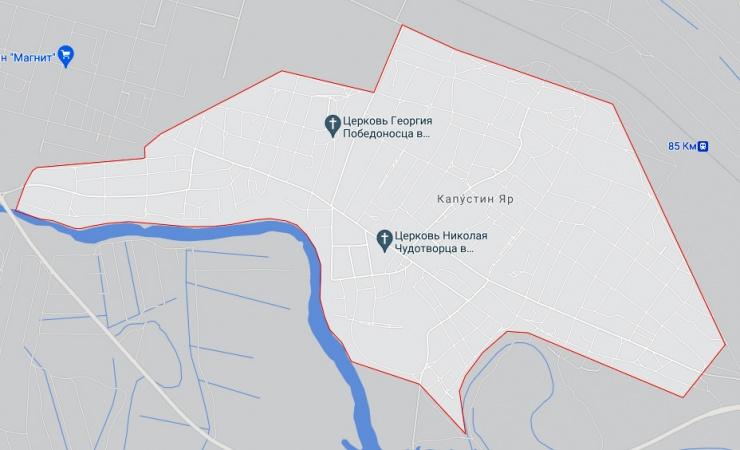 Замглавы администрации в Астраханской области нарушил антикоррупционное законодательство
