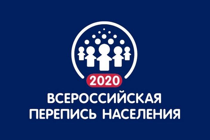 Всероссийская перепись населения не состоится