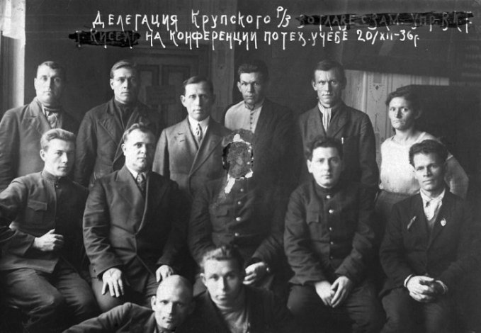 В Астрахани готовят выставку памяти жертв политических репрессий